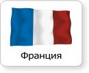 MBA во Франции