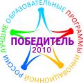 Лучшие образовательые программы Инновационной России