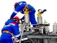 Надежность электроснабжения предприятий
