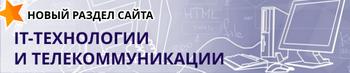 московский социально гуманитарный институт тест ответы на тесты