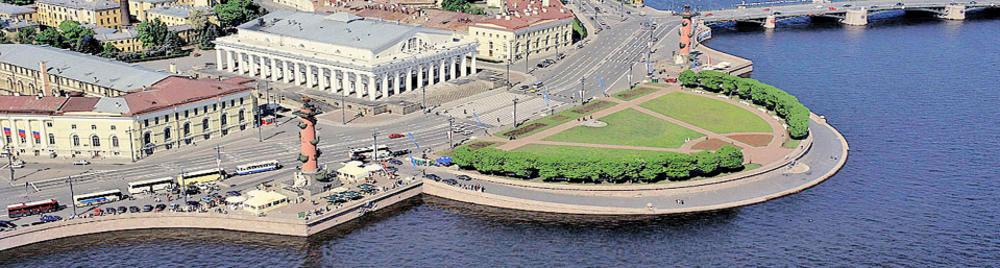 Повышение квалификации вузов санкт петербурга учебные центры в омске где купить удостоверение стропальщика